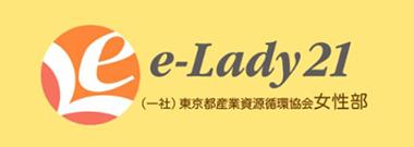 e-Lady21